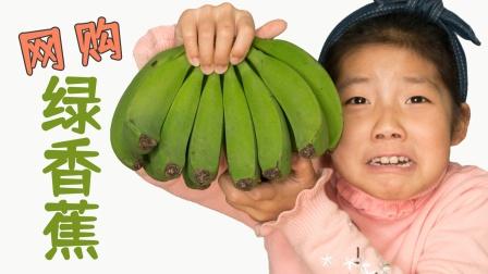 9天,记录绿香蕉变黄的过程