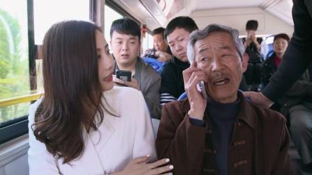 陈翔六点半:太过分了,年轻人拿七旬大爷涮着玩!