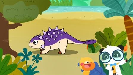 恐龙认知益智游戏,一起来认知包头龙