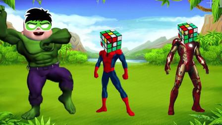 超级英雄游戏:英雄与魔方