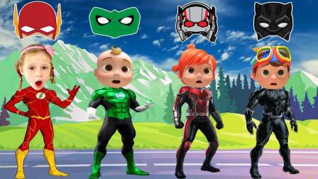 超级英雄游戏:搞笑的面具拼图