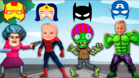 超级英雄游戏:面具的搭配