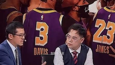 杨毅:詹姆斯独一无二 他就是历史第一人