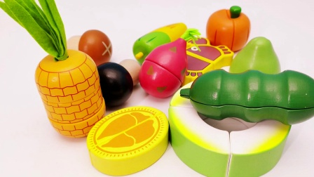 快来找喜欢吃的水果和蔬菜 果蔬切切乐益智玩具
