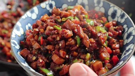 芥菜疙瘩咸菜那个做法太好吃了,香辣脆爽,好吃又下饭,简单美味