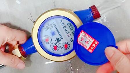 水表不管怎么安装都不会反转,水电工一定要搞清楚,别被同行笑话