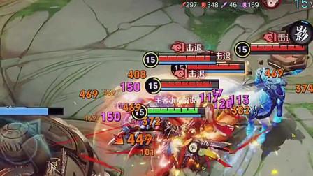 元歌:五杀给你,胜利给我们!
