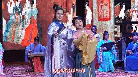 宋词乐舞:钗头凤,演唱:李爱红,刘倩