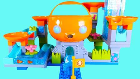 海底小纵队章鱼堡轨道积木玩具