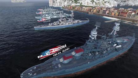 【战舰世界】战舰大小对比——战列舰