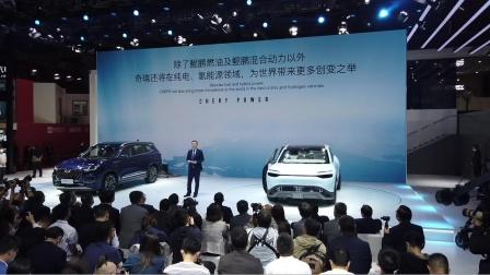 奇瑞汽车携多款重磅车型亮相2021上海国际车展