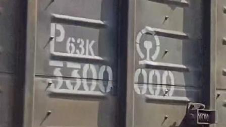 【P63K一号车】DF4B7537牵引货列【47557】通过12K道口