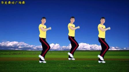 动感时尚现代舞《绽放》最新一首歌,邀请您一起跳起来