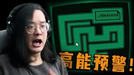 网上流传最恐怖的游戏找到了!丨颛顼小猪