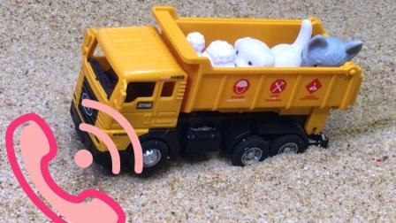 工程车故事:卡车运载小动物遇大太阳,热心消防车帮忙洒水降温