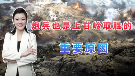 """不只""""钢少气多"""",上甘岭的胜利,已成战役典范,美军也写入课本"""