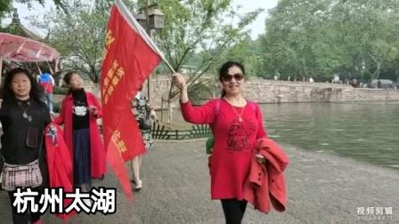 安康旅游群华东6市双飞8日游(第三集)2O21年4月9号安康摄制,连续剧共4集