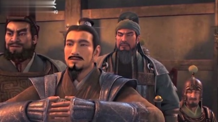 三国演义3D版46:第四十五话,再战虎牢关。