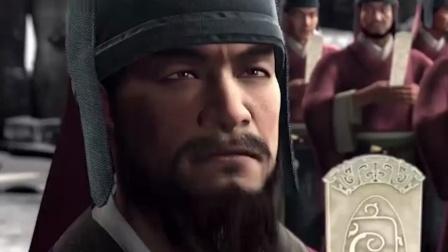 三国演义3D版47:第一百三十七话,曹操挟天子