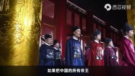 中国历史上明太祖朱元璋是对农民最好的皇帝