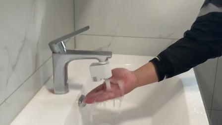 家里装上这个智能感应节水器,不用担心会漏水啦