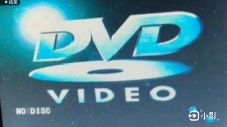 用DVD机放一张CD,有谁能猜出这是哪首歌?