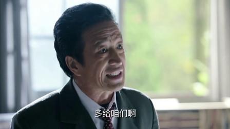 鸡毛飞上天:陈金柱瞧不起杨雪,直言厂长是我侄子,下秒就被开除