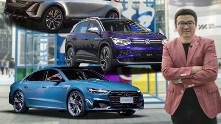 这次的上海车展新车太刺激了