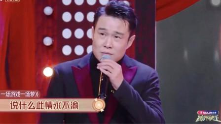 小沈阳模仿王杰唱歌,一开口声音太像了,评委:把原唱关掉!