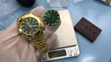 小岳说表 4130机芯迪通拿m116508型改装AR绿色表盘