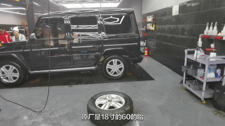 大胆买车!奔驰大G外观整备篇,需要多少钱呢?