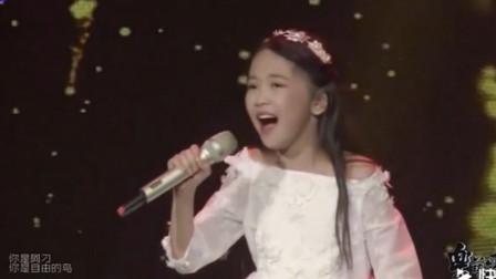 """张韶涵没想到,00后小姑娘把《阿刁》唱火了,""""高音""""一出太惊艳"""