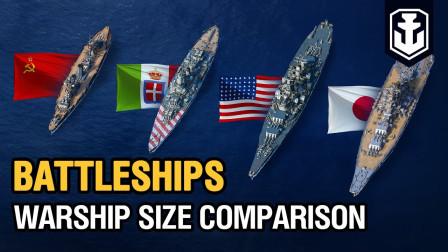 游戏宣传片:战舰世界-各国舰艇尺寸比较(3311)