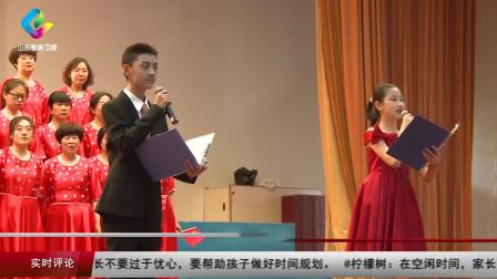 荣成市实验中学举办2021读书节系列活动
