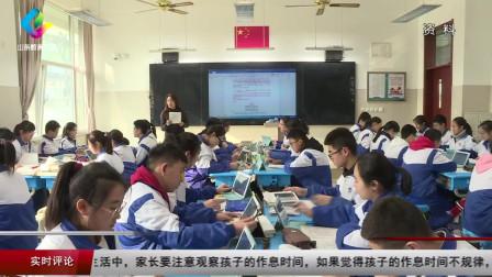 """山东夏季""""学考""""网上报名截止到4月29日"""