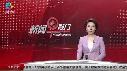 """淄博:男童脚卡电动车 消防车变身""""急救车"""""""