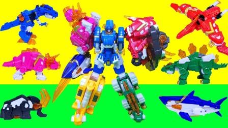 恐龙玩具变形组装超酷机器人