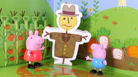 小猪佩奇到猪爷爷的菜园里帮忙的儿童故事