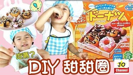 日本食玩 超好吃的甜甜圈 手工糖果玩具