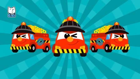 儿童歌曲_消防车出动 !_韩语儿歌解说
