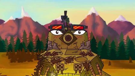 坦克小伙子打架