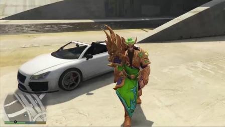 GTA5:王者荣耀里的关羽在游戏中开上跑车了