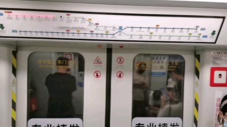 [😷]广州地铁2号线(飞翔公园➡︎三元里)运行与报站A4.南株-I🇨🇳(02×29-30)🐭