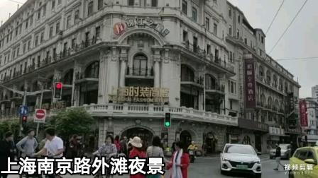 安康旅游群华东6市双飞8日游(第四集)2021年4月9号安康摄制