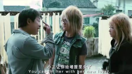 黄渤:给你带绿帽,你怎么还这么怂!
