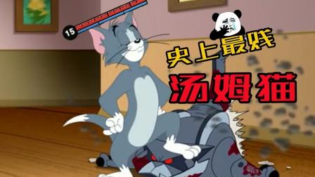 四川方言配音,人善被人欺,猫傻被鼠骑!