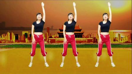 健身操《社会主义好》全家一起练,增强体制,增进健康