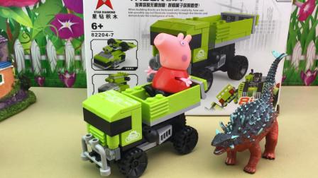 益智早教积木工程运输车,小猪佩奇拼星钻积木!
