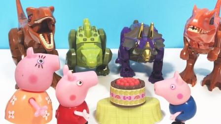小猪佩奇给弟弟过生日,送给他变形恐龙战队!你认识这些恐龙吗?