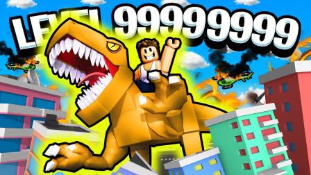 ROBLOX侏罗纪模拟器:恐龙还能进化成数码宝贝?面面解说